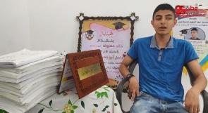 حصل على معدل 97% في الثانوية العامة.. الكفيف أبو قمر لـوطن: الإعاقة لا تعيق أحدا عن تحقيق حلمه