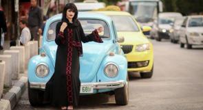 """""""برنامج وصلني"""" الممول من الممثلية البولندية ينجح في تطوير وتنمية المشاريع النسوية في مدينة الخليل"""