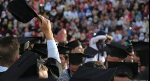 إعلان هام للطلبة الراغبين في الالتحاق بجامعاتهم في الخارج