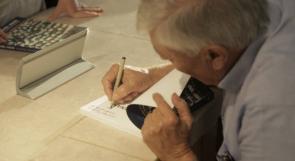 """إطلاق كتاب """"نبيل عناني: فلسطين، الأرض، الناس"""" في المتحف الفلسطيني"""