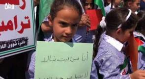 """رام الله: الحراك الشعبي يتواصل ضد قرار واشنطن وقف تمويل """"الأونروا"""""""