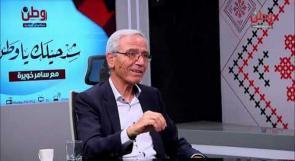 هشام كحيل لوطن: لا يوجد رد إسرائيلي بشأن الانتخابات في القدس حتى الآن ونتوقع ان تسمح بالانتخابات نتيجة الضغط الدولي عليها