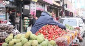 خاص بالفيديو .. صاحب بسطة يناشد رئيس بلدية رام الله عبر وطن