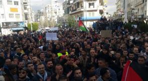 لليوم الثالث على التوالي.. اعتصام في رام الله رفضاً لقانون الضمان الاجتماعي