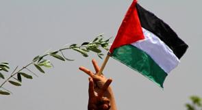 """"""" 194 """" شبكة ومنظمة حقوقية عربية تطلق بيانا دعما لحق الشعب الفلسطيني في المقاومة وحق تقرير المصير"""