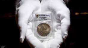 عرض قطعة نقدية باهظة الثمن للبيع في مزاد