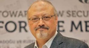 القضاء التركي يطلب إصدار مذكرتين لاعتقال عسيري والقحطاني في قضية خاشقجي