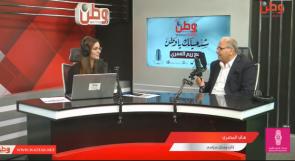 هاني المصري لوطن: الأموال القطرية خطيرة.. والنظام السياسي الفلسطيني بات عاجزاً عن مواجهة المخاطر