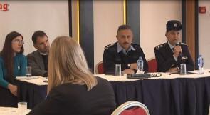 """رام الله : ورشة عمل لاستكمال النقاش حول تأسيس مجموعة عمل للشرطة ومؤسسات المجتمع المدني حول """" المسائلة """""""