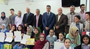 """""""بنك القدس"""" يكرم  الطلبة الفائزين في مسابقة SABRI في سلفيت"""