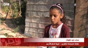 رسالة أطفال الخان في العيد عبر وطن : لا تضحوا بنا