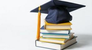 التربية تعلن عن مقاعد دراسية في بولندا
