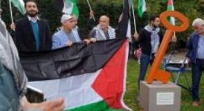 نصب تذكاري للنكبة الفلسطينية في هارلم الهولندية