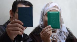 """احتماليات لسقوط  بند """"منع  لم الشمل"""" العنصري"""