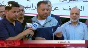 فيديو| المحررون المقطوعة رواتبهم: علقنا إضرابنا بعد توصلنا لحل مع السلطة