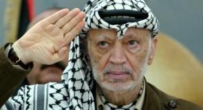 في ذكرى الرئيس الشهيد ياسر عرفات
