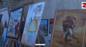 """"""" القدس لنا """"... معرض فني لدعم نضال أهل القدس وحماية التراث الوطني"""