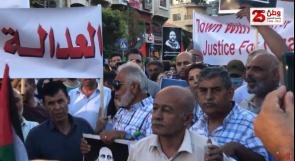 قوى وحراكات شعبية لوطن: نطالب بإجراء الانتخابات والعدالة لقضية نزار بنات