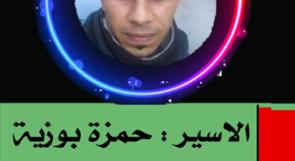 حمزة، النزيل الدائم لسجون الاحتلال.. مضرب منذ شهر.. وزياراته شبه ممنوعة