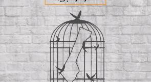 """إطلاق حملة """"الأسبوع الإعلامي للتعريف بواقع غزة الإنساني"""""""