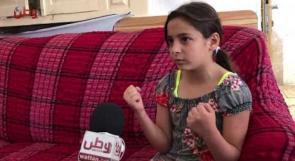 الطفلة سلوى سدر من الخليل تروي لوطن تفاصيل اقتحام جنود الاحتلال منزلها ومحاولة اعتقالها