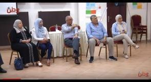 """مشروع """"شوفونا"""".. نافذة النساء لمشاركة الرجل في صنع القرار الوطني"""