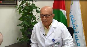 مستشفى H clinic لـوطن: مطلع عام 2020 سنبدأ بتقديم خدمات طبية نوعية واستقطاب أطباء فلسطينيين متخصصين من الخارج