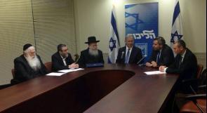 من الرابح ومن الخاسر في الانتخابات الإسرائيلية المبكرة؟