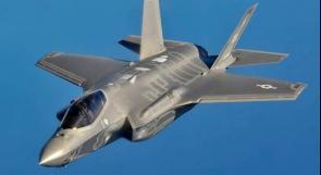 """إدارة بايدن توافق على إتمام صفقة """"إف 35"""" مع الإمارات"""