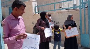 بعد نقص الخدمات في مركز التأهيل.. أهالي ذوي الاحتياجات الخاصة في مخيم الفوار يناشدون عبر وطن