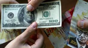 ارتفاع طفيف في سعر الدولار