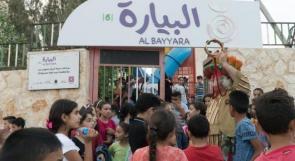 """""""التعاون"""" وبنك فلسطين يختتمان مشروع أنشطة وفعاليات للأطفال في حدائق البيارة"""
