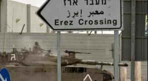 الاحتلال يُغلق معبر بيت حانون/إيرز