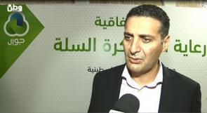 عبد المجيد ملحم لوطن: مستمرون في دعم الرياضة بكل أطيافها ونفتخر برعاية اتحاد كرة السلة