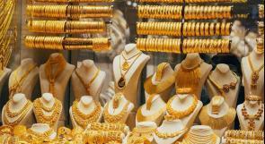 ارتفاع مؤشر دمغ الذهب بنسبة 61.6%