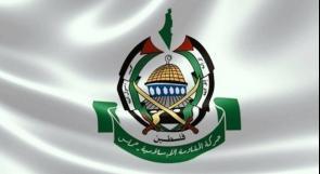 حماس تدين قرار الإدارة الأمريكية بفرض عقوبات جديدة ضد إيران