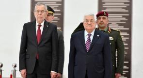 من رام الله.. الرئيس النمساوي يجدد رفضه الاعتراف بالقدس عاصمة لدولة الاحتلال ونقل السفارة