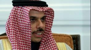 السعودية تدعو إلى إجراء محادثات مباشرة بين الإسرائيليين والفلسطينيين
