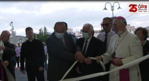 جامعة بيت لحم تدشن المبنى الجديد لكلية التمريض