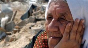 في يوم المسن العالمي.. كيف حال المسنين في فلسطين؟