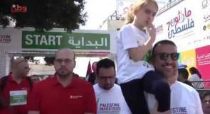 ماراثون فلسطين الدولي .. 76 دولة شاهدة على حصار المهد ومعاناة اللاجئين