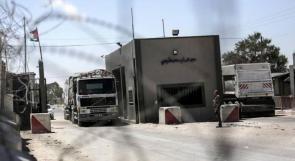 الشؤون المدنية: سلسلة تسهيلات على معابر غزة اعتبارا من اليوم