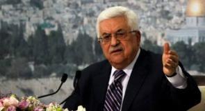 هل نفض الرئيس يده من العرب ؟