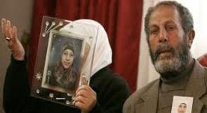 تقديم طلب استئناف على قرار محكمة الإحتلال بحق الأسيرة شلبي