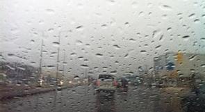 حالة الطقس: اجواء ماطرة وتحذير من تشكل السيول والفيضانات