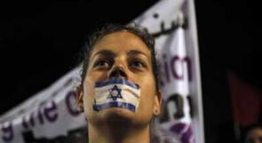 إسرائيليون يتظاهرون احتجاجا على قصف غزة