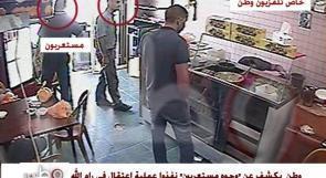"""بالفيديو ... """"وطن"""" يكشف عن وجوه """"مستعربين"""" نفذوا عملية اعتقال في رام الله"""