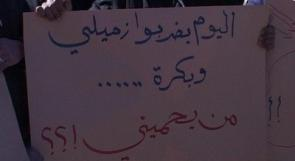 شركة كهرباء القدس تدين الاعتداء على خطوطها في عناتا ومخيم شعفاط