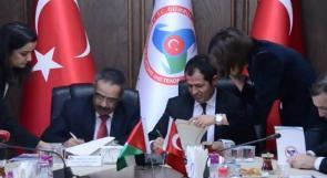 المالية توقّع اتفاقية التعاون والمساعدة المتبادلة مع تركيا