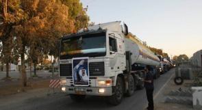 """""""المقالة"""" تتهم جهات مصرية بتعمد ابطاء نقل الوقود القطري"""